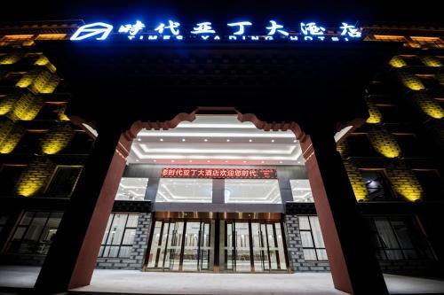 Times Yading Hotel, Garzê Tibetan