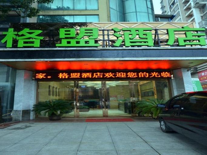 GreenTree Alliance Fuzhou Linchuan District Gandong Avenue Gymnasium Hotel, Fuzhou