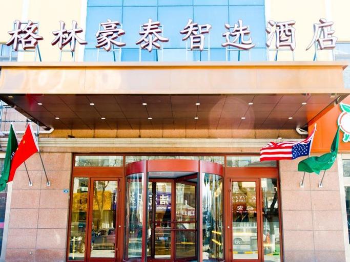 GreenTree Inn Yantai Longkou City Dongcheng District Wenlai Street High-speed Railway Station, Yantai