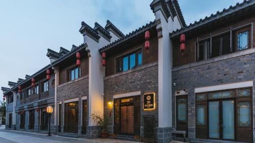 Floral Hotel Yungui Confucius Temple, Nanjing