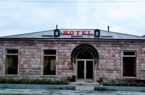 Ahana Hotel,