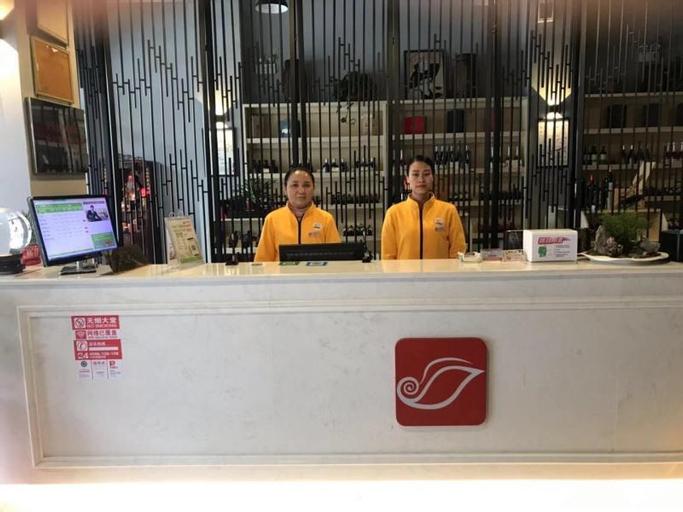 Shell Quanzhou City Hui'an County Xinhongxing Hotel, Quanzhou