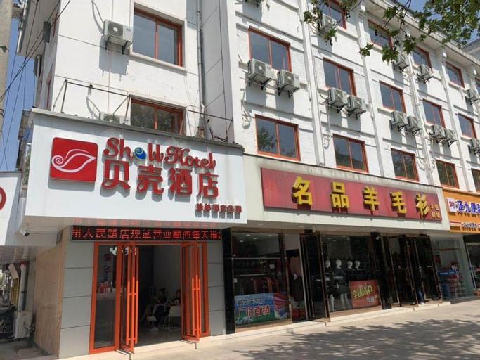 Shell Nantong District Jinsha Town Renmin Road Hotel, Nantong