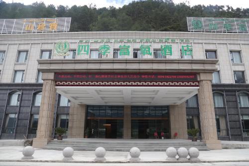 Bomi Four Seasons Oxygen Hotel, Nyingtri