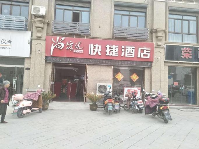 Thank Inn Plus Hotel Taixing Wanda, Taizhou