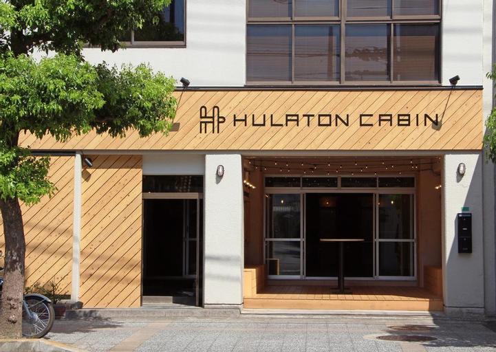 Travel Book Hotel Hulatoncabin Takamatsu, Takamatsu