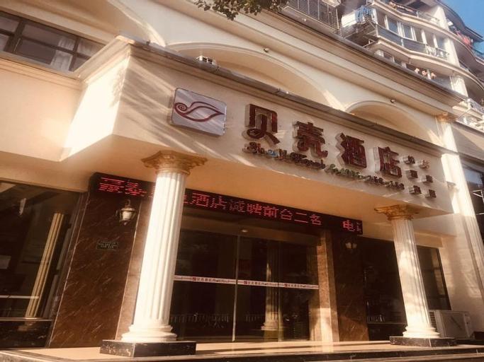 Shell Xuancheng Ningguo City NinGYAng East Road Hotel, Xuancheng