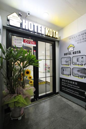 HOTEL KOTA, Seongbuk