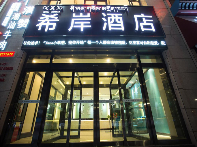 Xana Hotelle·Lhasa Potala Palace Beijing Road, Lhasa