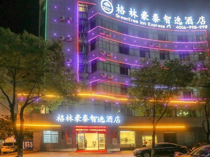 GreenTree Inn Fuzhou Linchuan Yizhong, Fuzhou