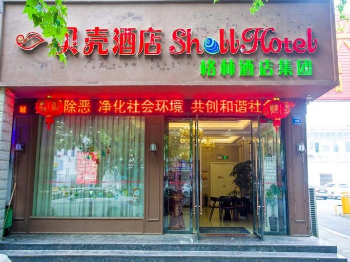 SHELL WUXI YIXING BUS STATION YANGXIAN WEST ROAD H, Wuxi