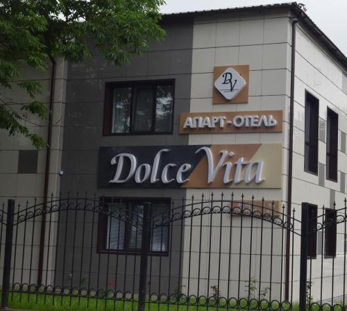 Dolce Vita ApartHotel, Svobodnenskiy rayon