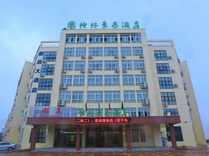 GreenTree Inn Anqing Huaining County Development Zone Duxiu Road, Anqing