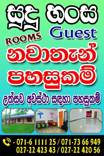 Sudu Hansa Guest, Lankapura