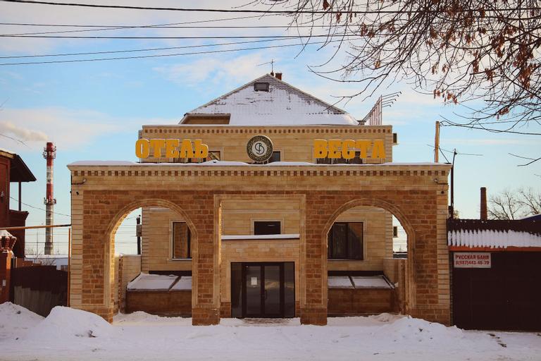 Vesta Samara Hotel, Samara