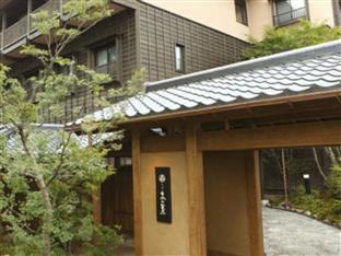 Konoha Hotel, Kusatsu