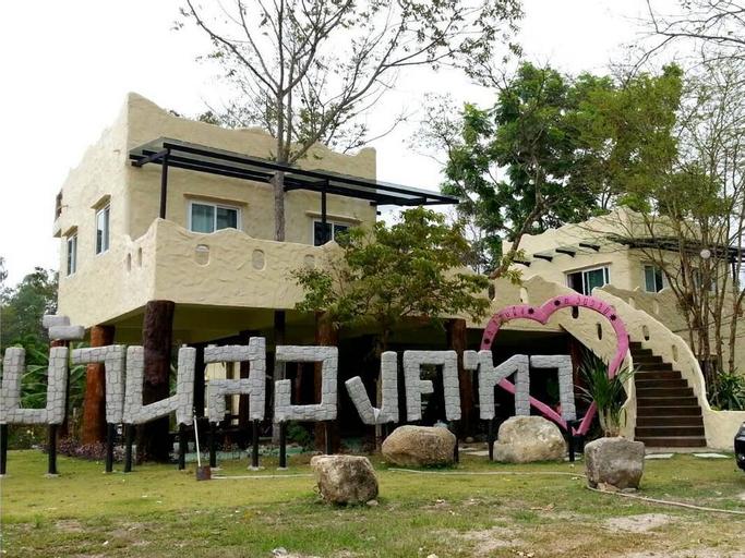 Baansongkhata, Suan Phung