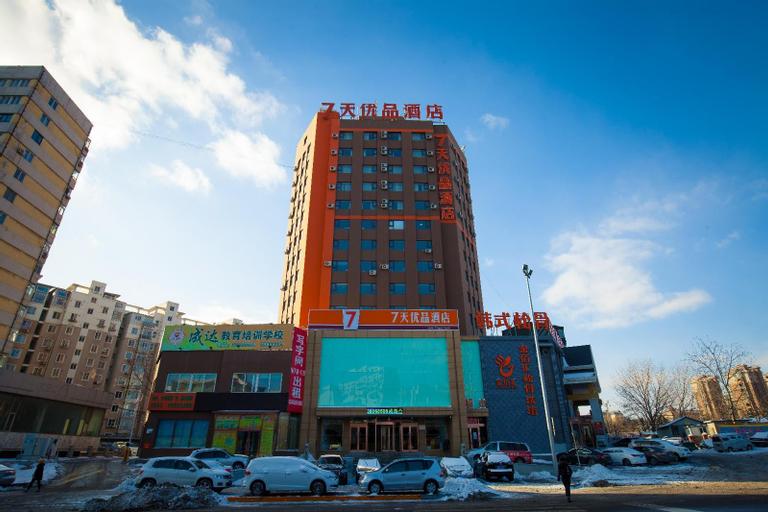 7 Days Premium· Zhoushuizi Airport Wal-Mart, Dalian
