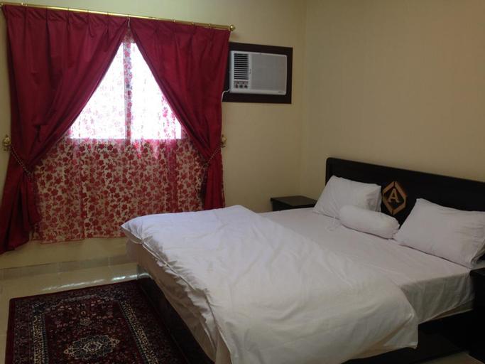 Al Eairy Apartments Hail 1,