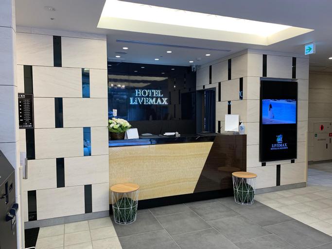 Hotel LiVEMAX Nihonbashi Koamicho, Chūō