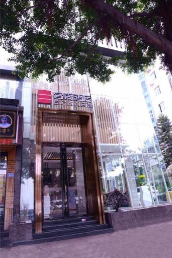 Echarm Hotel Sanfang Qixiang Dongjiekou, Fuzhou