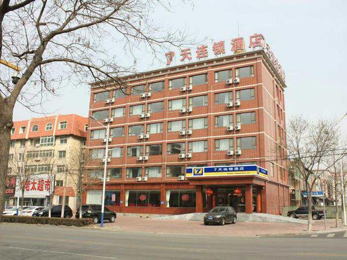7 Days Inn·Jinzhou Port Bijia Mountain, Jinzhou