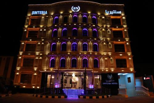 Sinteria Hotel,