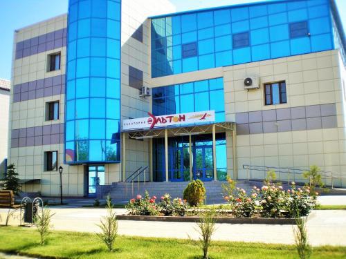 Elton Resort, Pallasovskiy rayon