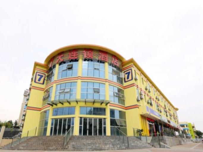 7 Days Inn Nanjing Jiang Ning University, Nanjing