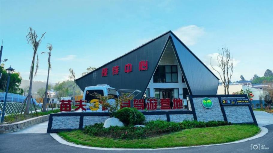 318 Chain Motel Zunyi, Zunyi