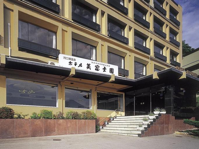 Hotel Mifujien, Fujikawaguchiko