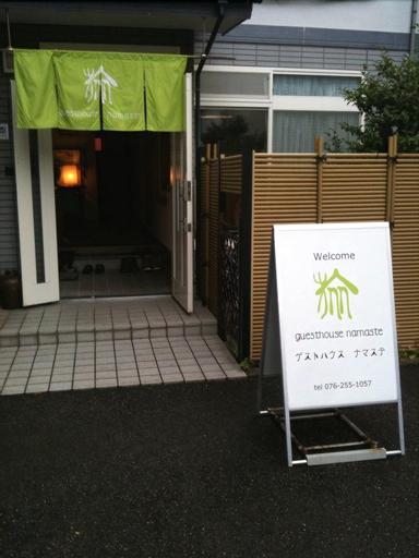 Guesthouse Namaste, Kanazawa