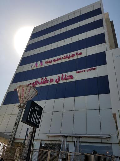 Magic Suite Abu Halifa,