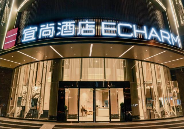 Echarm Hotel Jianshui Gucheng, Honghe Hani and Yi