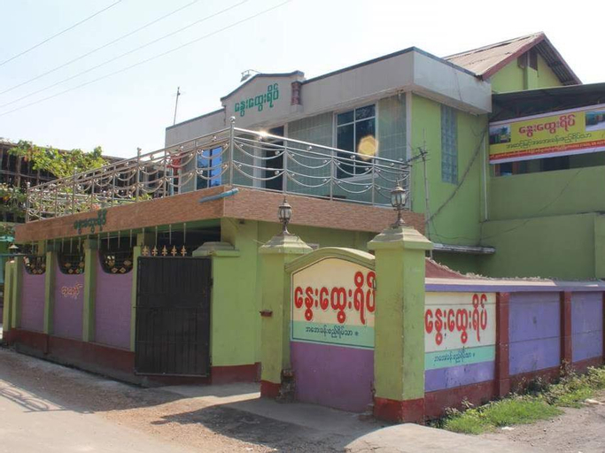 Nway Htway Yeik Guest House, Pyay