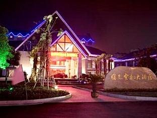 Huangshan Shuguang Yusong Hotel, Huangshan