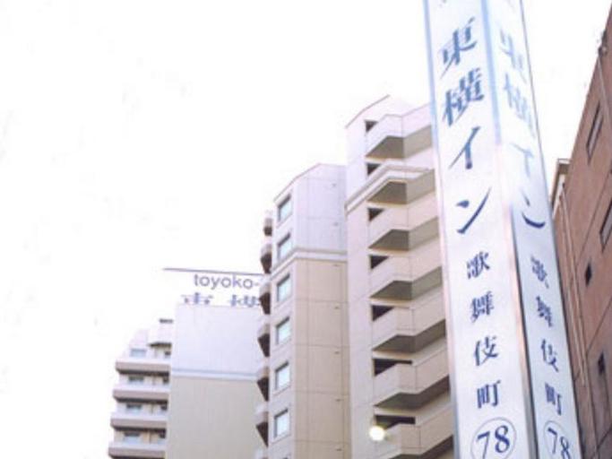 Toyoko Inn Tokyo Shinjuku Kabuki-cho, Shinjuku