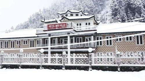 MID HILLS HOTEL KALAM, Rawalpindi