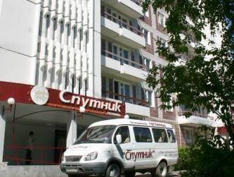 Sputnik Hotel, Tomskiy rayon