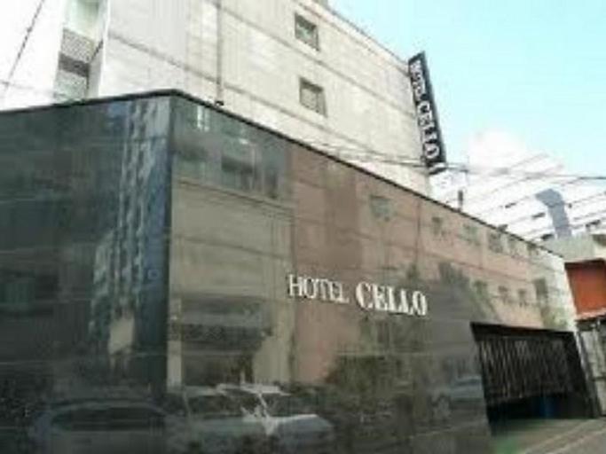 Hotel Cello, Gwang-jin