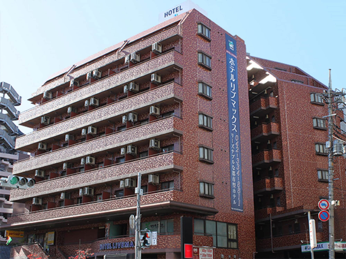 HOTEL LiVEMAX Fuchu, Fuchū