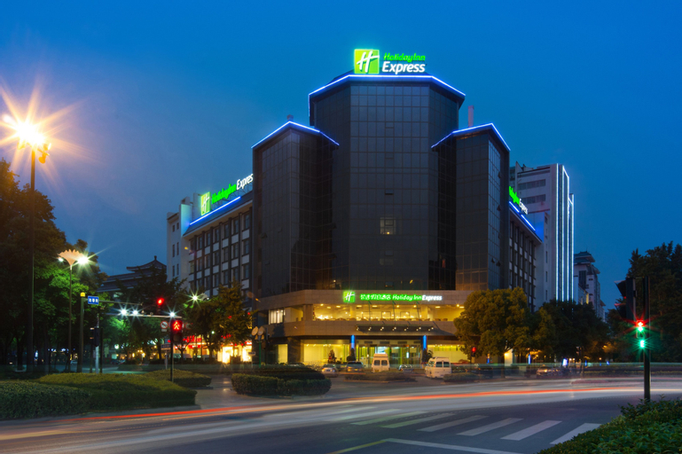 Holiday Inn Express Yangzhou City Center, Yangzhou