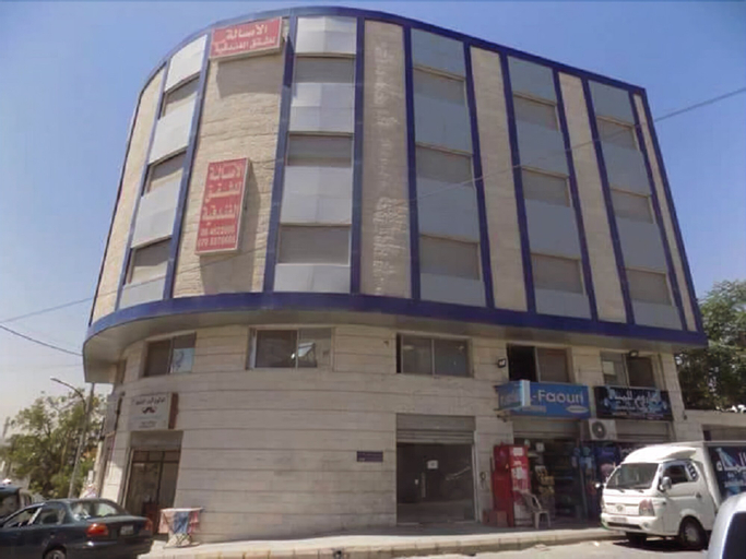 Al Asala Al Arabiai for Hotel Aparments, Ardhah