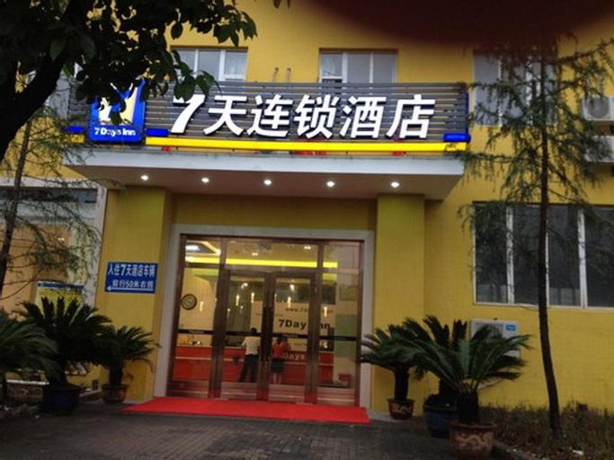 7 Days Inn Chongqing Jiangbei Airport Industrial Park Branch, Chongqing