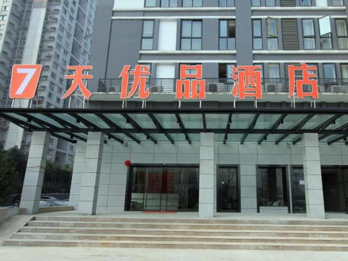 7 Days Premium Chongqing Longtousi Railway North Station Center Branch, Chongqing