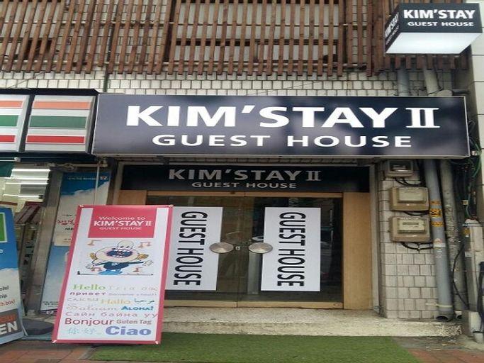 KIMSTAY II, Jung