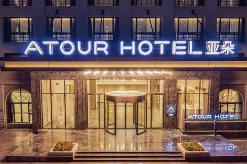 Xiamen Atour Hotel with Seaview, Xiamen