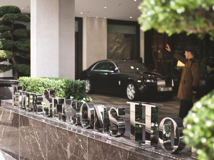 Four Seasons Hotel London at Park Lane, London