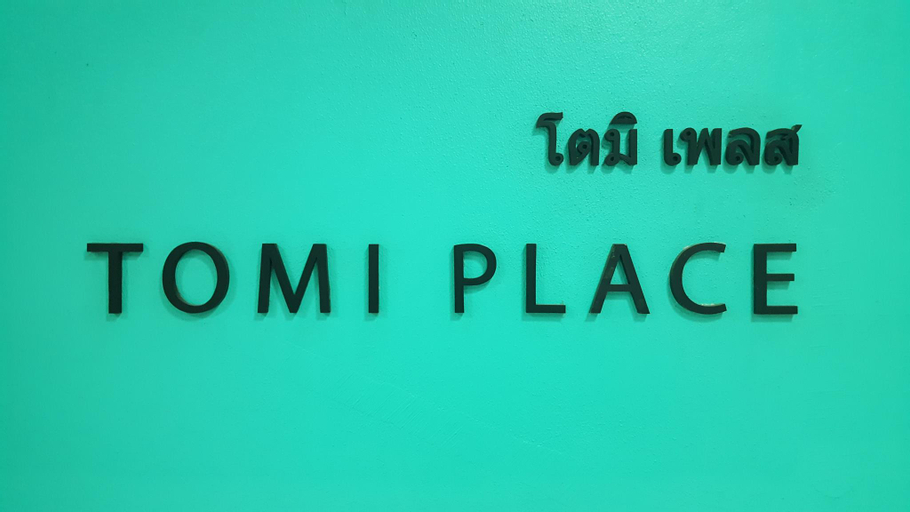 Tomi Place, Din Dang