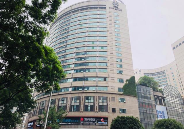 Vyluk J Hotel Chongqing Jiefangbei, Chongqing